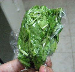 Tip Tuesday #6- Frozen Spinach
